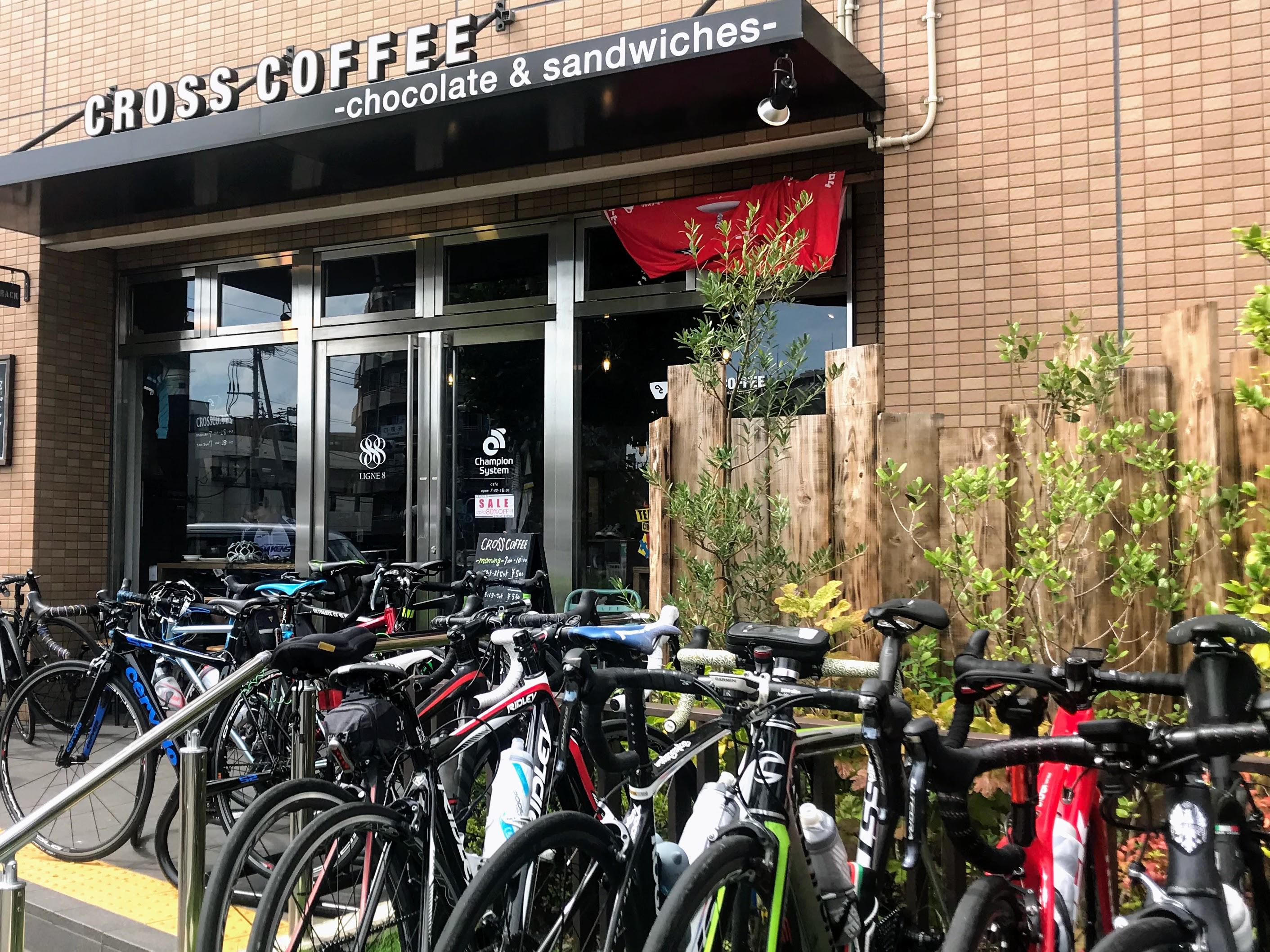 矢野口にあるサイクルカフェ CROSS COFFEE (クロスコーヒー) にロードバイクで。