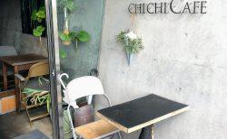 ロードバイクで立ち寄りたい。二子玉川近くのカフェCHICHI Cafe